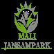 Mali Sampark by Community Portal
