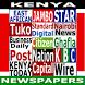 All Kenya Newspapers