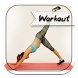 Daily Cardio Workout Guide by MORIA APPS