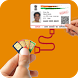 Guide For Linking Aadhar card with mobile number by The Autumn