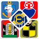 Logo Quiz Club Fútbol Chileno by NadeTahu Studio