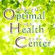 オプティマルヘルスセンター