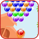 Bubble Shooter Fireball by Grito.Degol