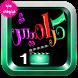 كراميش فيديو اغاني بدون انترنت by funboy apps