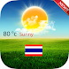 Thailand Weather by D R Developers