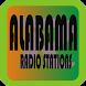 Alabama Radio Stations by Tom Wilson Dev