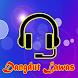 TEMBANG KENANGAN Lagu Dangdut Lawas by DiBafa Mobile