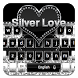Silver Love Keyboard by Cool Theme Studio