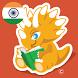 Hindi and English Stories by Dino Lingo