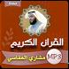 قران مشاري العفاسي بجودة عالية by GMDevloper