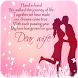 Love You Images For Wife by lovedreamapps