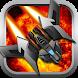 Space Inertia Adventure HD by PAC Sistemas