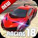Extreme Car Driving Simulator 2018 by Racing Games Car