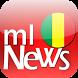 Mali News by Kawanlahkayu