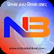 Nishpaksh Baat Live News by YourHost Web Services