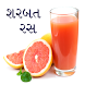 Juice Recipes Gujarati by Krishna Developers
