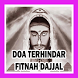DOA TERHINDAR FITNAH DAJJAL by JBD Kudus Studio