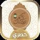 خلفيات رمضان بدون انترنت 2016 by Araby studio mobile 2