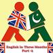 English Grammar Learn Urdu-II by Digital Infinite Apps