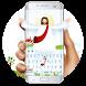 Jesus Gospel Keyboard by Bestheme Keyboard Designer 3D &HD