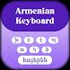 Armenian Keyboard by KJ Infotech