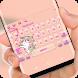 Love you draw Heart for Girl Keyboard by Jubee Theme Studio
