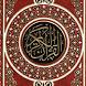 القران الكريم - ياسر الدوسري by Abdulmalek AlHedaithy