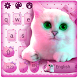 Cute Kitty Pink Bow Keyboard by Luxury Keyboard Theme