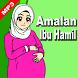 Amalan Ibu Hamil with MP3 by andromoapp