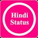 Hindi Status 2017 by Five san star
