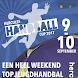 Handball Cup