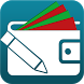 Daily Expense Manager by Appbulous App
