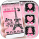 Rose Pink Paris Theme by ChickenAnt Themes