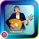 The Best Songs Of Ayoub Tarash by developer suppoit