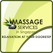 Massage Service Singapore by Axcell Pte Ltd