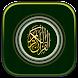 القرآن الكريم كامل بدون أنترنت by Free Apps Mobile 2018