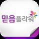 전국꽃배달 믿음플라워 by (주)뉴런시스템