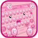 Pink Cute Piggy Cartoon Keyboard by Cool Themes and art work
