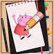 How to Draw Peppa Pig by How to Drawing Tutorials