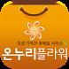 전국꽃배달 온누리플라워 by (주)뉴런시스템