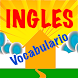 La Casa De Inglés Vocabulario by Ritapps