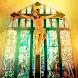 St Patrick Parish Community by Liturgical Publications, Inc.