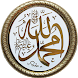 99 Names of Allah:Asma ul Husna:Asma ul Nabi by Regex Byte