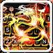 Gold Dragon Keyboard Theme by 7star princess