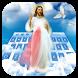 God Jesus Gospel Keyboard Skin by Bestheme Keyboard Designer 3D &HD