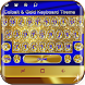 Cobalt and Gold Keyboard Theme by Mobile Premium Themes