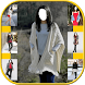 Autumn Dress Fashion Selfie by LinkopingApps