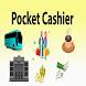 Pocket Cashier by kh ashique mahamud