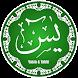 Surat Yasin Dan Tahlil (MP3 Murottal Lengkap) by Mozaik Islam