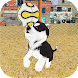 Dog Puppy Craft : Street Football Match 2018 by Specular Games